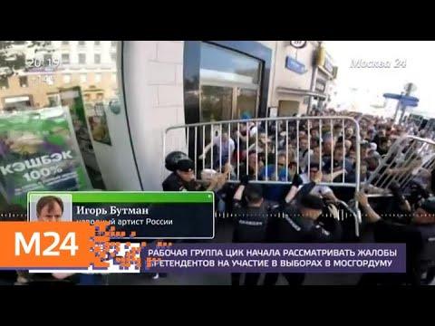 """Матч """"Спартак"""" – """"Динамо"""" состоится 3 августа - Москва 24"""
