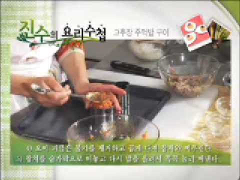 2008.09.02 'Sikgaek' - Cooking Special with Jin Su