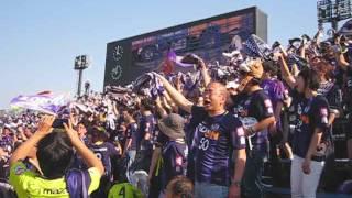 2017年5月20日サンフレッチェ広島試合後の広島へ帰ろうチャント.