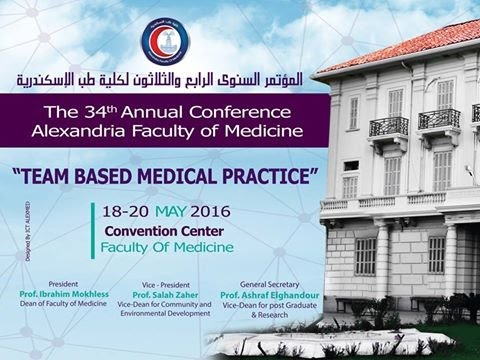 "The 34th Annual conference Alexandria Faculty of Medicine "" Day 1 - Part 1"