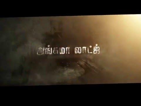 Angamma lodge ( Viduthi yen 106) short film...