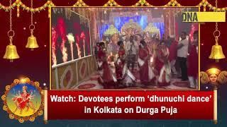 Watch: Devotees perform 'dhunuchi dance' in Kolkata on Durga Puja