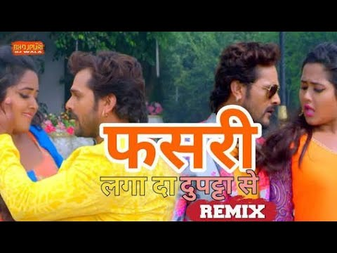 Khesari Lal Yadav || New 2018 Song || DJ Remix High Bass Mix || By Dj ALOK Studio