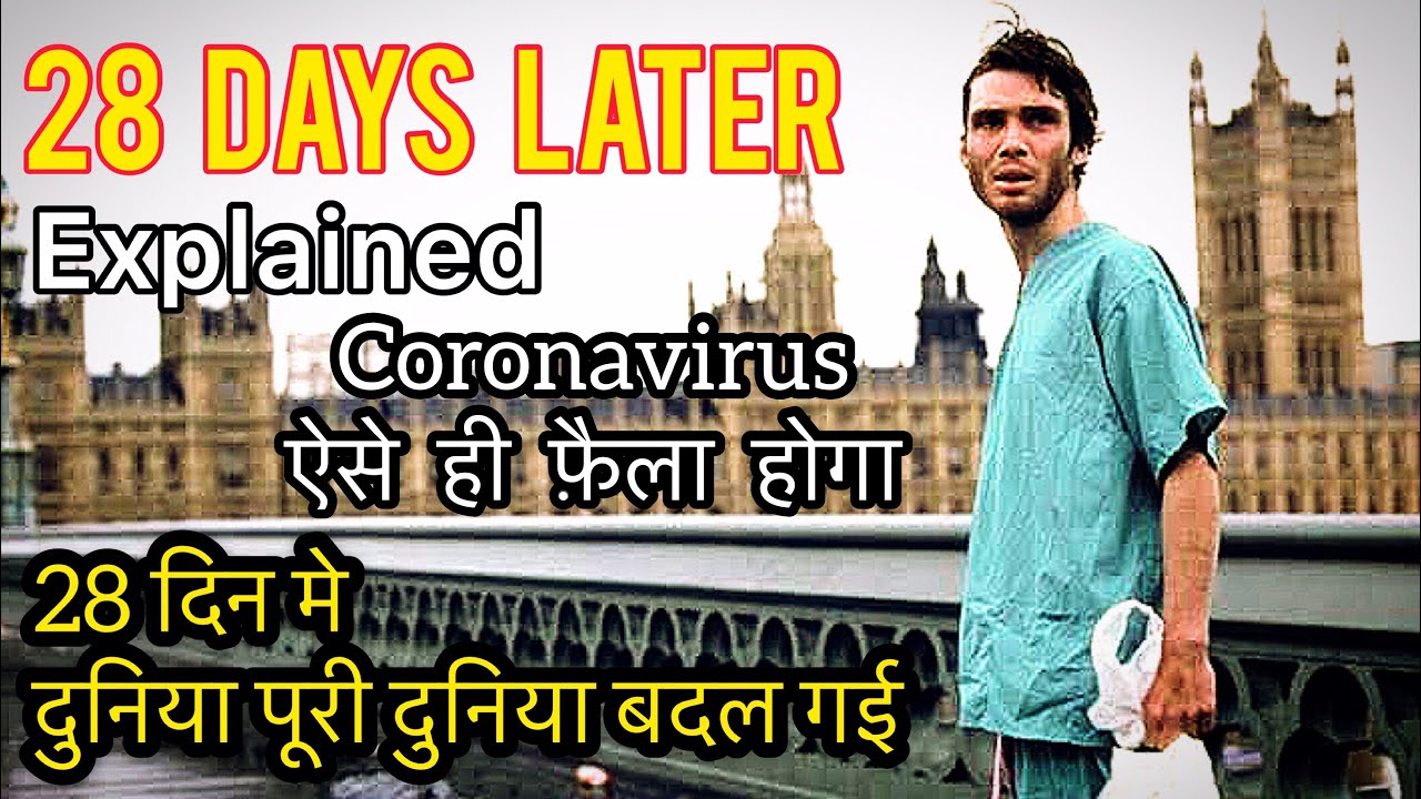 Download 28 DAYS LATER MOVIE HINDI EXPLANATION.