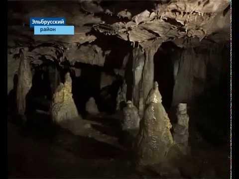 Затерянная пещера в горах Кабардино-Балкарии