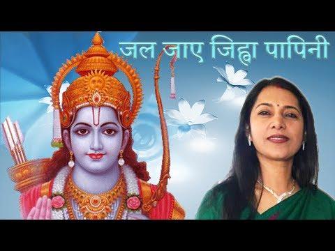 Ram Bhajan In USA  Jal Jaaye Jihwa Papini   Swasti Pandey   राम भजन जल जाए जिह्वा पापिनी अमेरिका में