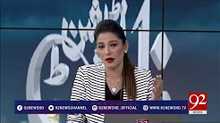 Night Edition  – 29th October 2017 - 92 News