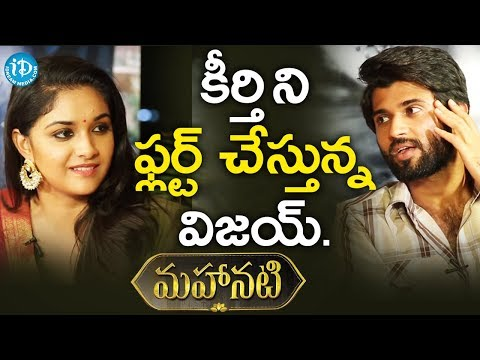 Vijay Devarakonda Flirting With Actress Keerthy Suresh || #Mahanati Team Interview