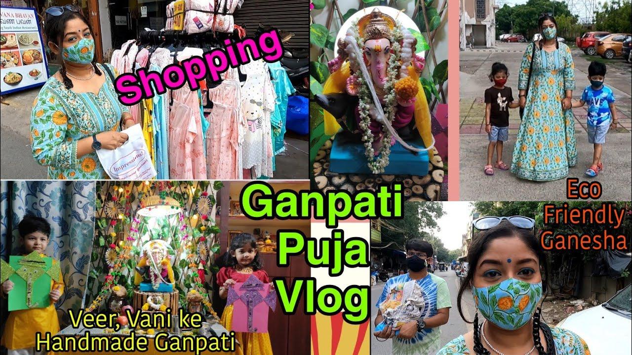 😎Veer, Vani के Handmade गणेश, 🙆Finally मिल गये🙏 Shopping करली #Ganpatipuja #Vlog #VaishaliMitra