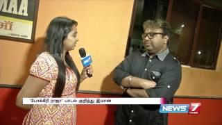D Imman speak about composing Pokkiri Raja songs