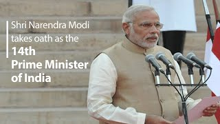 Narendra Modi takes oath as the Prime Minister of India | PMO