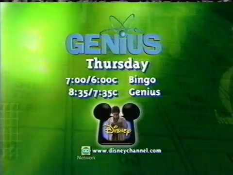 Disney Channel Commercial Break 08301999 partial