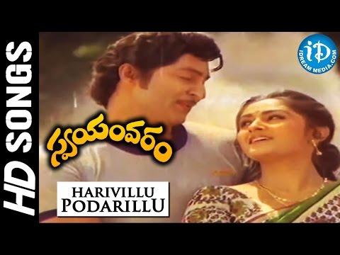 swayamvaram---gali-vanalo-video-song-||-sobhan-babu-||-jayaprada