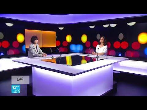 الفنانة التشكيلية الفلسطينية مي مراد: تواجدي في باريس لم يغير مرجعياتي  - 10:54-2019 / 4 / 24