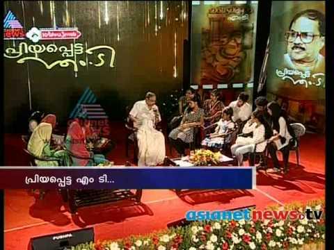 M. T. Vasudevan Nair : Priyapetta MT , Asianet News felicitated M. T. Vasudevan Nair - MT Vasudevan Nair chat with children :Priyapetta MT