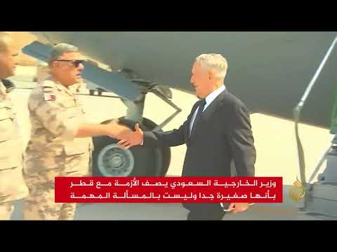 أنباء عن قمة أميركية لحل الأزمة الخليجية  - نشر قبل 17 دقيقة