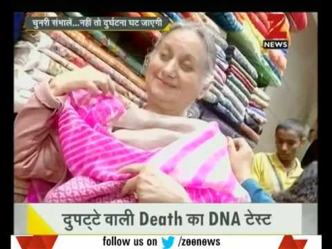 DNA: Analyzing AIIMS report on death caused by strangulation of dupatta and sari