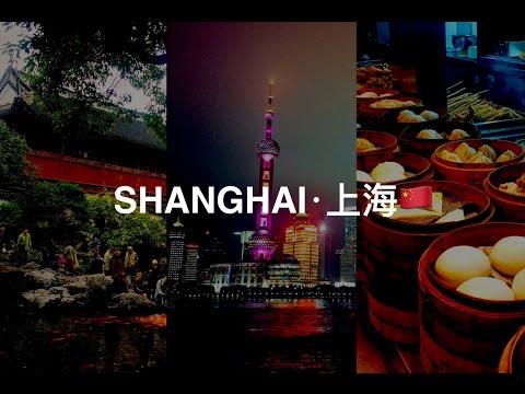 Shanghai Travel & Food Vlog | The Bund, Ferry Ride, Old Street and Yuyuan Garden