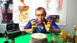 СПАСИТЕЛЬНЫЕ СОВЕТЫ ПРИ ОПУХОЛЯХ! Иммунный завтрак, обед и ужин! Химиотерапия раститениями.