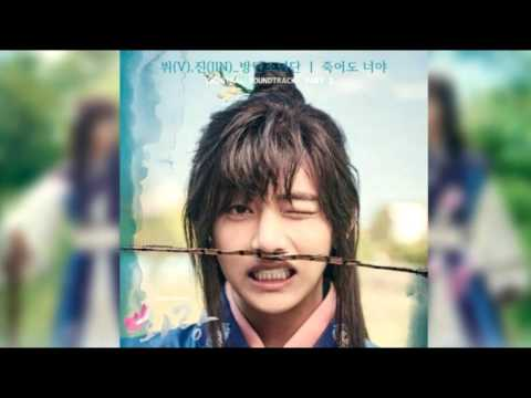 죽어도 너야 (Even If I Die It's You) 1 Hr Version