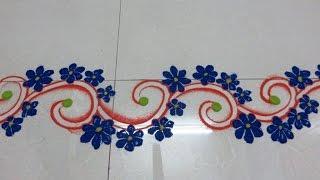Beautiful Flower Border Rangoli /Border Kolam /Border Muggulu By Latest Rangoli