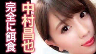 画像これ以上掲載出来ません... 森咲智美 画像で検索してみて下さい。 ...