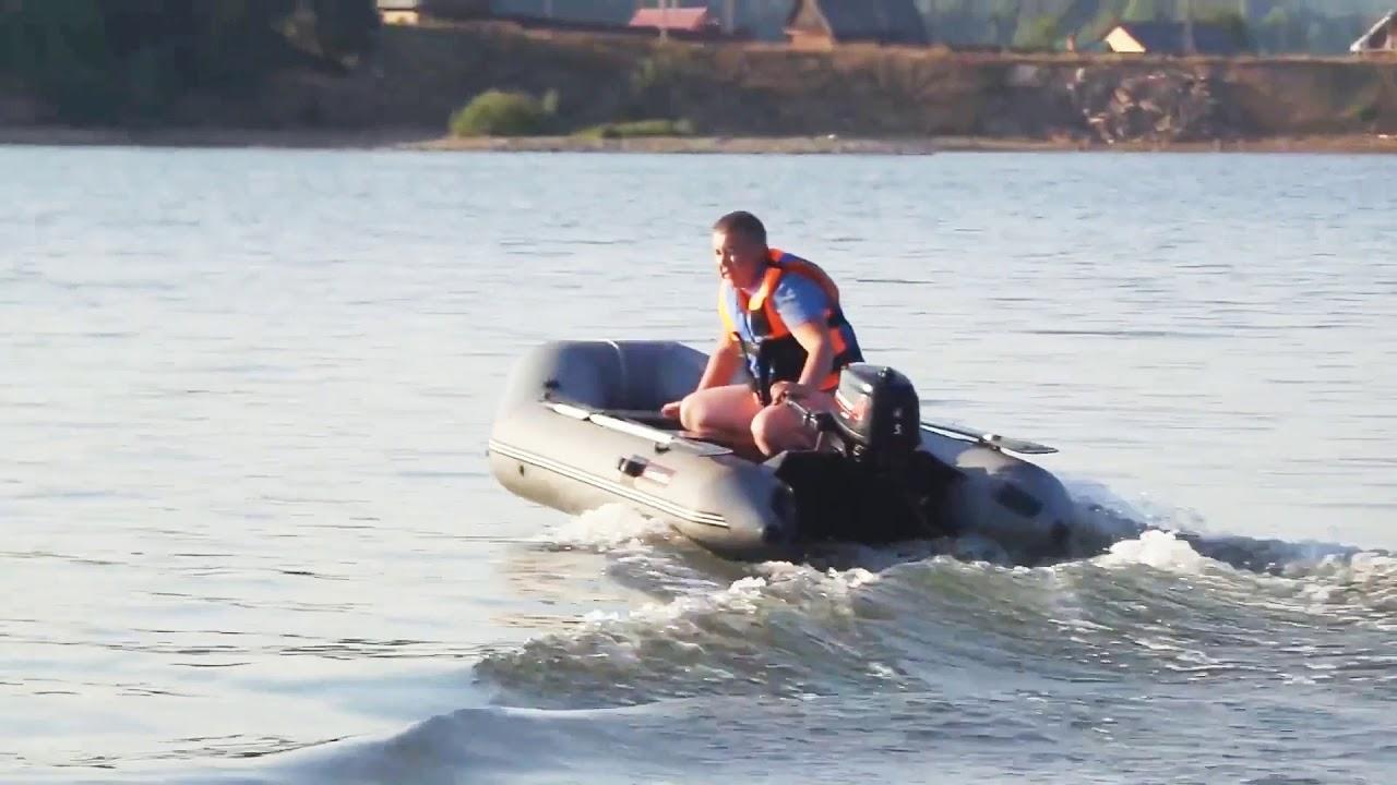 пвх хантер 290лк лодка пвх цена