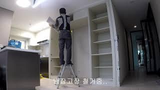 【산성역 포레스티아】 주방 냉장고장 리폼 키 큰 수납장…