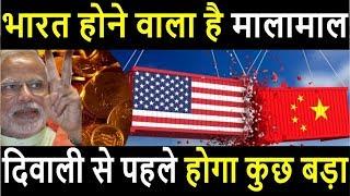चमकी भारत की किस्मत_भारतीय मोबाइल कंपनियों की चांदी ही चांदी  \Handset Companies Lava Micromax