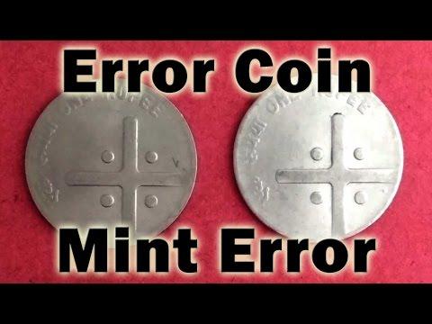 Error Coin, Mint Error