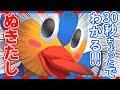 2019年9/24GRAYHOUNDSグレイハウンズ@錦糸町ヒューズボックス⑨ - YouTube