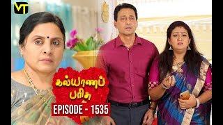KalyanaParisu 2 - Tamil Serial Episode 1535 22 March 2019 Sun TV Serial