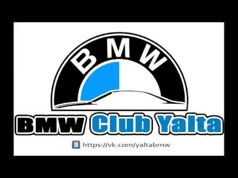 BMW CLUB YALTA 18 10