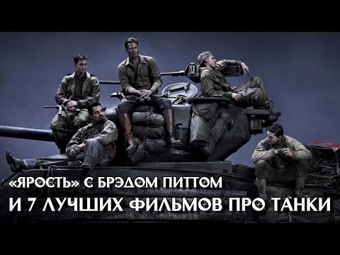 Гнев пришельцев (фантастика, боевик) HD