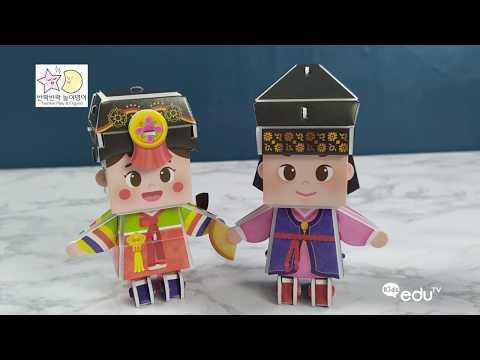 아름다운 한국의 전통의상