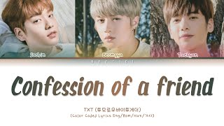 TXT (투모로우바이투게더) - 'Confession of a friend (Cover)' (Color Coded Lyrics Eng/Rom/Han/가사)