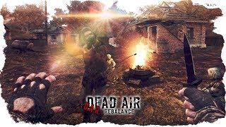 УДАЧЛИВЫЙ НОЖ В ПОДАРОК ОТ ВОЛКА В СТАЛКЕР DEAD AIR REBALANCE DAR #13