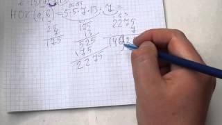 Задача №203. Математика 6 класс Виленкин.