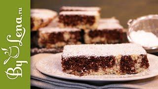 Шоколадно-Кокосовый пирог на молоке(обычный или постный рецепт)