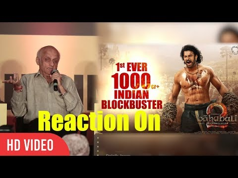Mukesh Bhatt About Baahubali 2 Huge Success | Baahubali 2 2000 Crores Box Office Collections