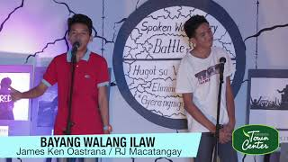 BAYANG WALANG ILAW by James Pastrana and Rj Macatangay Spoken Word Poetry