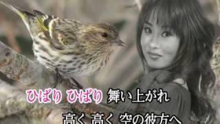 雲雀~ひばり~(唄入り) れいか 公式サイト http://www12.ocn.ne.jp/~...