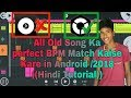 How to All Old Song Ka  perfect BPM Match Kaise kare in FL studio mobile💯 /2020/Hindi Tutorial