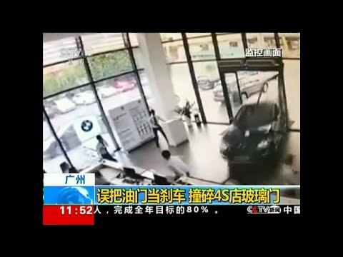 شاهد: ذهب لشراء سيارة فحطم معرض السيارات في الصين  - نشر قبل 1 ساعة