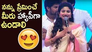 Actress Sai Pallavi Cute Telugu Speech @ MCA Movie Pre Release Event | TFPC