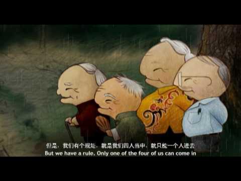 《和谐》He Xie Animation