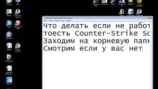 Что делать если не работает CSS(Ставь Лайк и подписывайся на канал :D., 2016-01-11T16:34:34.000Z)