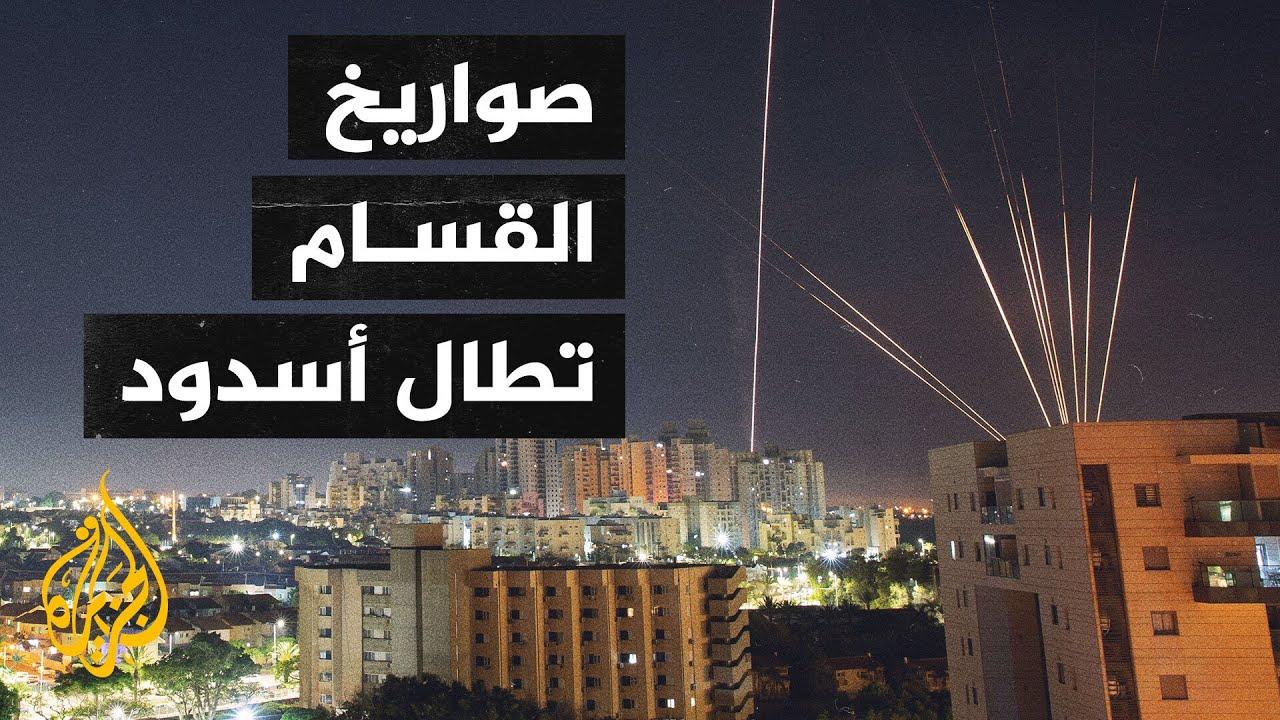 كتائب القسام تعلن قصف مدينة أسدود ردا على استهداف المدنيين شمالي غزة  - نشر قبل 4 ساعة