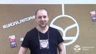 отзыв Анатолия Титова о