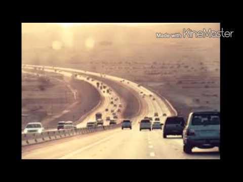 شيلة: سقاك الله يا يوم التلاقي كلمات: محمد صالح اداء: نايف البذالي